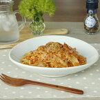 マッシモ_23cmプレート,カレー皿,パスタ皿,大皿,メインディッシュ,白い食器,レストラン食器