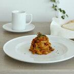 【クライス-28cm_メインプレート】パスタ皿,大皿,メインディッシュ,白磁,白い食器,レストラン食器