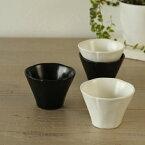 大人気のたたらシリーズ,モノクロ【BW_小ぶりなカップ】小さめ湯のみ茶碗,小鉢,デザートカップ,デミタス,和食器