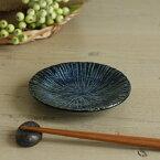 和食器,花紺_取皿_14.5cm,小皿,おつまみ皿,デザート皿,和モダン食器