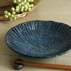 和食器,花紺_大鉢_22.5cm,パスタ皿,カレー皿,煮物皿,和モダン食器