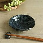 和食器,花紺_取鉢_14.5cm,小鉢,とんすい,果物皿,サラダボウル,和モダン食器
