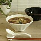 しのぎ型-ラーメン鉢【6.3寸_19.7cm】,ラーメン鉢,うどん鉢