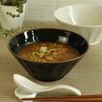 しのぎ型-ラーメン鉢【6.8寸_21.7cm】,ラーメン鉢,うどん鉢