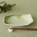 和食器,緑風ちぎり型_前菜皿,焼き魚皿,煮魚皿,揚げ物皿,刺身皿,和モダン食器