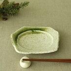 和食器,緑風_取皿,小皿,和菓子皿,おつまみ皿,緑色,日本製,和モダン,デザート皿