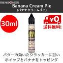The Vapor Hut(ベイパーハット) Banana Cream Pie(バナナクリームパイ)30ml バナナクリームパイ味 海外 USA アメリカ産 電子タバコ ベイプ ヴェイプ VAPE リキッド 送料無料 E-liquid ペーパーハット