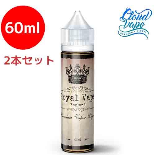 電子タバコ・ベイプ, カートリッジ 2 60ml Cloud Vape Royal Vape England Vaporever VAPE E-liquid 0mg