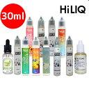 imgrc0081100661 - 【新製品】HILIQ(ハイリク)ニコチンソルトベース液Bを発売開始
