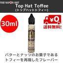 Top Hat Toffee 30ml(トップ ハット トフィー)The Vapor Hut(ベイパー ハット)バターとナッツのお菓子タフィー味 海外 USA アメリカ産 電子タバコ ベイプ ヴェイプ VAPE リキッド 送料無料 E-liquid 2