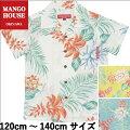 キッズシャツ涼やかデイゴ120cm〜140cmアロハシャツかりゆしウェア
