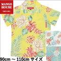 キッズシャツ涼やかデイゴ90cm〜110cmアロハシャツかりゆしウェア