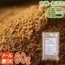 【プロ使用・送料無料】世界最高品質。畑から直接買い付け。香り最高級のナツメグパウダー500g