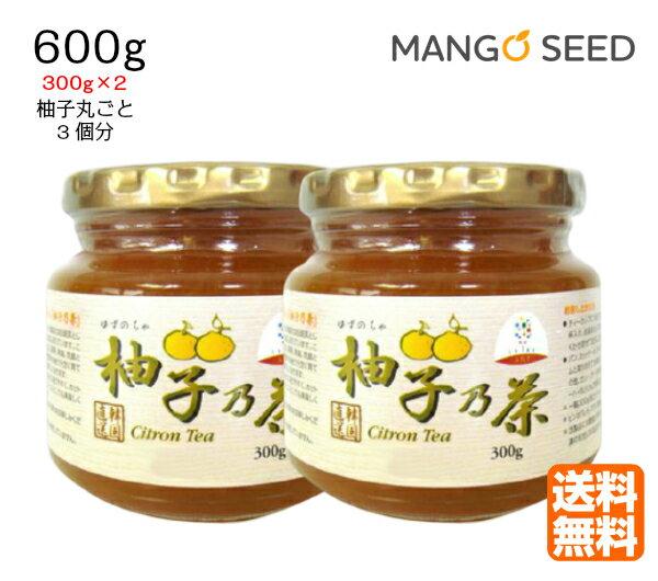 送料無料 お茶 柚子乃茶 300g ×2セット 韓国伝統茶 ゆず茶 柚子 蜂蜜 保存料 着色料 不使用 韓国食品 輸入食品 美容 美肌 美白 健康茶 風邪予防 シャインオリエンタルトレーディング