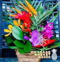 おまかせ!ハワイアンバスケットフラワーアレンジ3000 花 ...