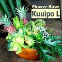 ハワイアンフラワーボウルHawaiian Flower Bowl