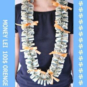 MoneyLei100$(マネーレイ)ORENGE
