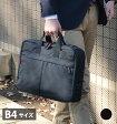 マンハッタンパッセージ /MANHATTAN PASSAGE #2070 2way ブリーフケース ビジネスバッグ(B4対応)【名入れ】