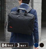 マンハッタンパッセージ /MANHATTAN PASSAGE #7013 3way ブリーフケース ビジネスバッグ(B4対応)【名入れ】
