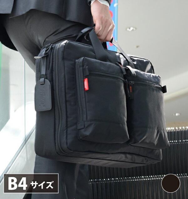 【メンズ】1泊2日の出張に!書類も身の回り品も入るカチッとしたビジネスバッグは?
