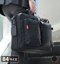 マンハッタンパッセージ /MANHATTAN PASSAGE #2190 2way ブリーフケース ビジネスバッグ(B4対応)【名入れ】