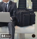マンハッタンパッセージ /MANHATTAN PASSAGE #8003-K 2way ブリーフケース ビジネスバッグ(B4対応)