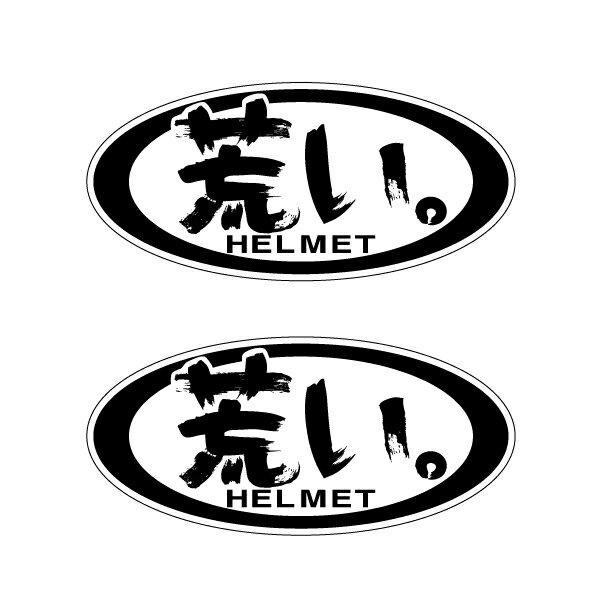 バイク用品, ヘルメット Arai2 9cm UV