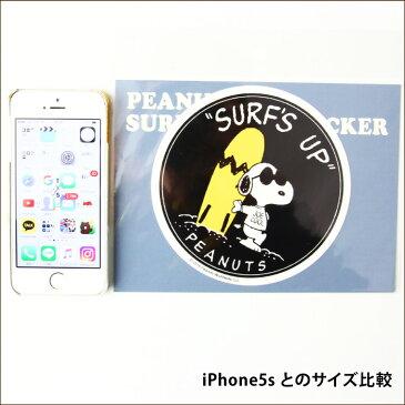 PEANUTS ピーナッツ SURFBOARD STICKER SNP-0051 サーフボードステッカー スヌーピー SNOOPY シール ステッカー カスタム スケートボード サーフィン スノーボード 【あす楽対応】【ゆうパケット対応】