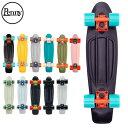 Penny Skateboard ペニー スケートボード Classic Complete クラシック 22インチ ミニクルーザー 【あす楽対応】