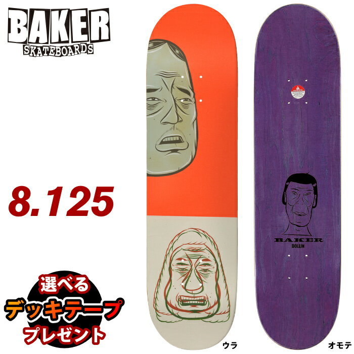 パーツ, デッキ  BAKER DOLLIN - BARRY MCGEE 8.125 SK8 SKATEBOARD