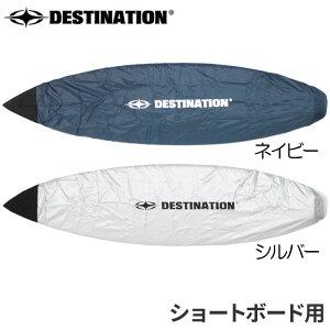 DESTINATION デスティネーション ショート サーフィン おしゃれ