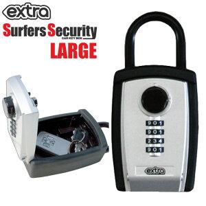 サーフィン ボックス ダイアル エクストラ サーファーズセキュリティー ラージサイズ カーキーボックス ロッカー