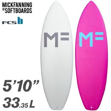 """ソフトボード MF MICK FANNING SOFT BOARDS EUGENIE 5'10"""" ミックファニングソフトボード ユージニー サーフボード ショートボード 小波用 サーフィン"""