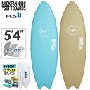 [在庫限りfollows特別価格] ファイヤーワイヤー サーフボード シーウルフ ロブマチャドモデル 日本限定モデル Firewire Machado Surfboards Seawolf [LFT] TRI FIN ロブ・マチャド Rob Machado ショートボード [営業所止め送料無料]