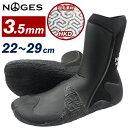 サーフブーツ NOGES ノージス NGS-BOWP02 3.5mm起毛ブーツ 3.5mmブーツ 3mmブーツ サーフィン用ブーツ サー...
