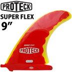 """ロングボード用センターフィン PROTECK FIN(プロテック フィン) SUPER FLEX 9"""" レッド/イエロー パワーフレックス 【あす楽対応】【火曜日発送不可】"""