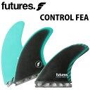【楽天市場】ショートボード用フィン FUTURES. FIN フューチャーフィン CONTROL FEA CARBON FIBER GLASS カーボン コントロール ファイバーグラス 【日本正規品】【あす楽対応】:マニアック