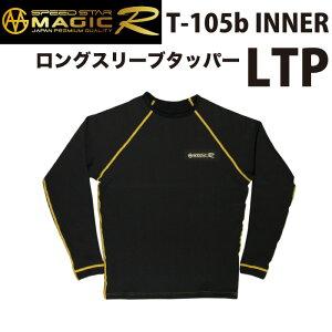 マジック インナー シリーズ ロングスリーブタッパー サーフィン おしゃれ パケット