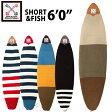 """サーフボードケース FRUITION PLUS フリューション プラス SHORT FISH ショートボード用ニットケース 6'0"""" サーフィン フィッシュボード かっこいい かわいい おしゃれ 【あす楽対応】"""