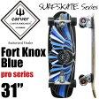 carver カーバースケートボード CXトラック Fort Knox Blue フォートノックス ブルー 31インチ CX4トラック コンプリート サーフスケート サーフィン トレーニング かっこいい かわいい おしゃれ 【あす楽対応】
