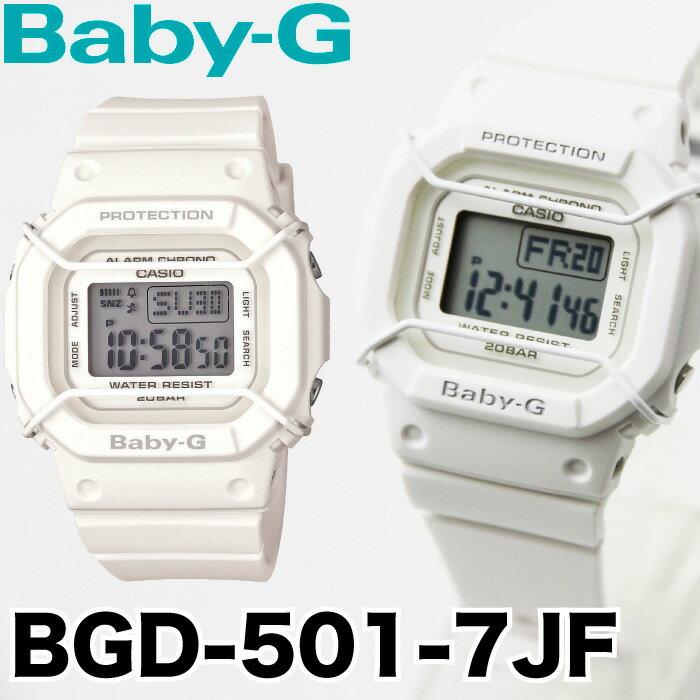 腕時計, レディース腕時計 Baby-G BGD-501-7JF WHITE CASIO G-SHOCK