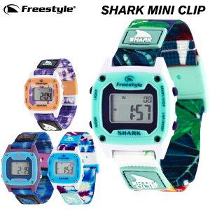 Freestyle フリースタイル 腕時計 SHARK MINI CLIP シャーク ミニ クリップ デジタル時計 ナイロンベルト メンズ レディース 男女兼用 ユニセックス キッズ 子供用 プレゼント 【あす楽対応】