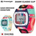 【楽天市場】Freestyle フリースタイル 腕時計 SHARK CLASSIC CLIP SAGE ERICKSON SIGNATURE シャーク クラシック クリップ デジタル時計 ナイロンベルト メンズ レディース 男女兼用 ユニセックス プレゼント 【あす楽対応】:マニアック