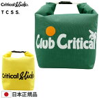 Critical Slide (TCSS) クリティカルスライド ランチバッグ DRG2004 ROLL TOP LUNCH BAG クーラーバック お弁当 保冷バッグ 保温バッグ ユニセックス キッズ 【あす楽対応】