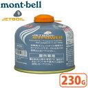 アウトドア クッカー mont-bell モンベル #1824379 ...