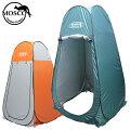 着替えテント(一人用)準備や片付けが簡単でアウトドアや災害時におすすめはどれ?