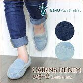 日本正規品 emu エミュー モカシン ケアンズ デニム CAIRNS DENIM W11353 シープスキンブーツ ムートンブーツ emuブランド箱 付属 かっこいい かわいい おしゃれ 【あす楽対応】