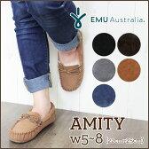 日本正規品 emu エミュー モカシン アミティー emu AMITY W10555 ムートンブーツ emuブランド箱 付属 かっこいい かわいい おしゃれ 【あす楽対応】