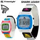 Freestyle フリースタイル 腕時計 SHARK CL...