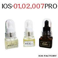 IOSファクトリーIOS-02